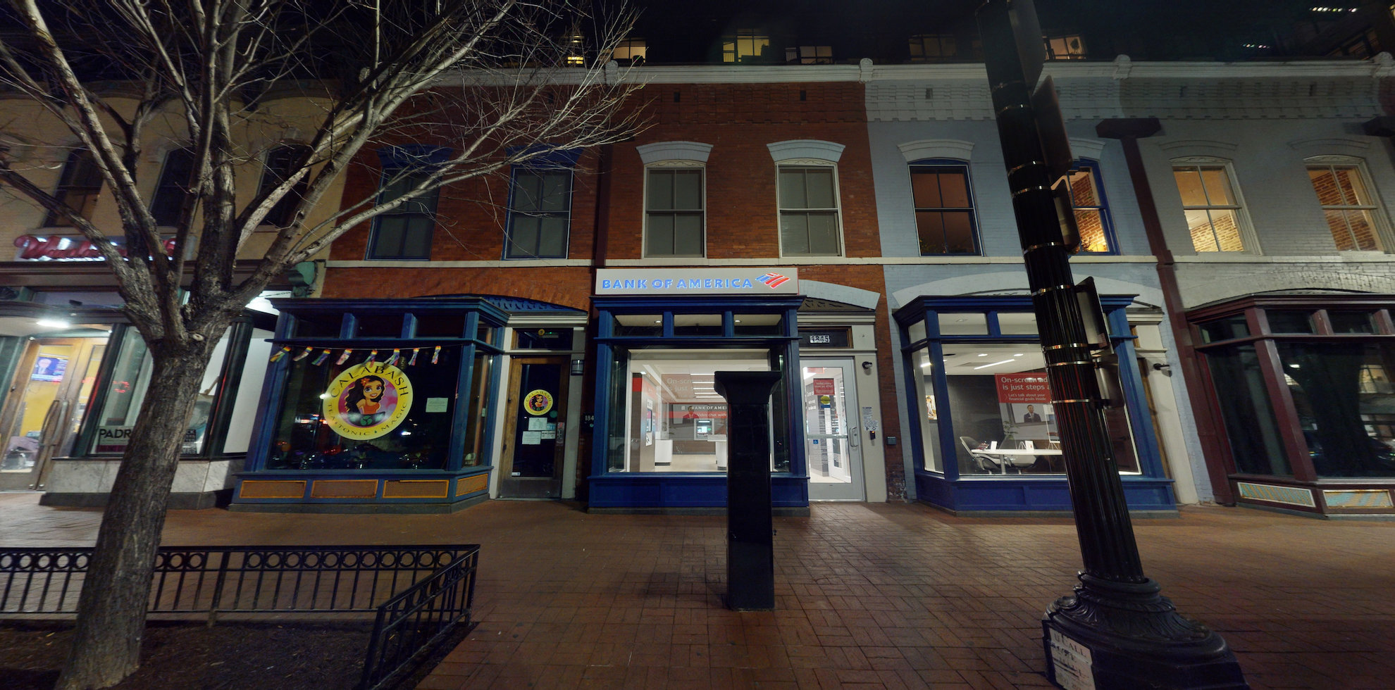 Bank of America Advanced Center with walk-up ATM | 1845 7th St NW, Washington, DC 20001