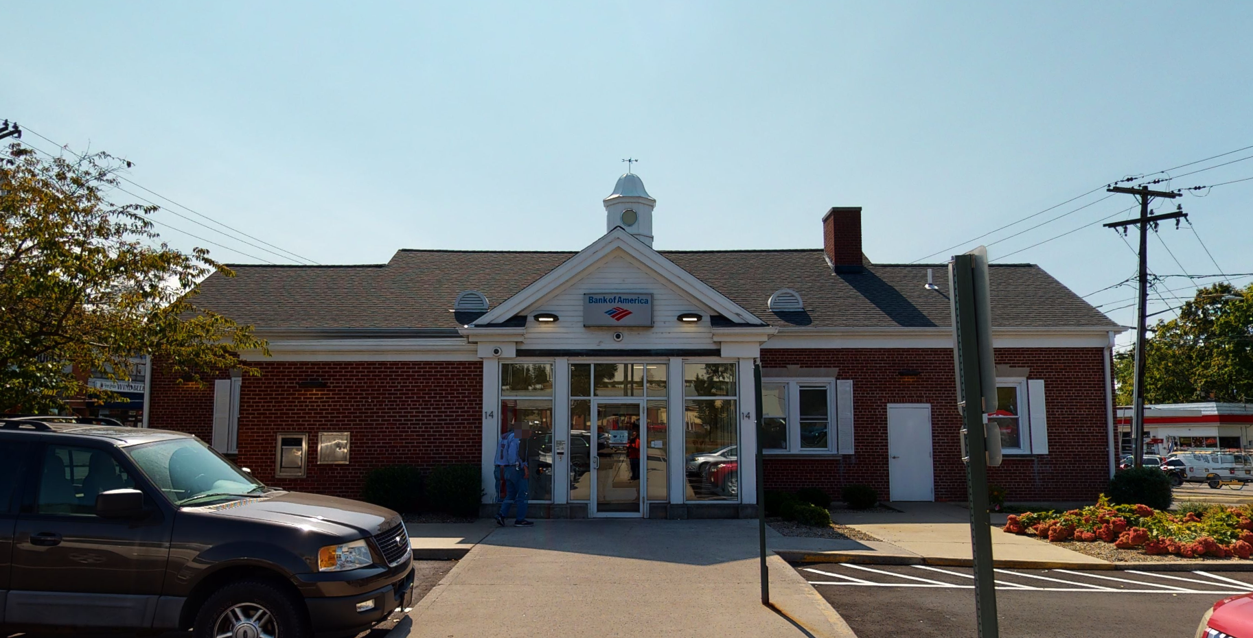 Bank of America financial center with drive-thru ATM | 14 High Ridge Rd, Stamford, CT 06905