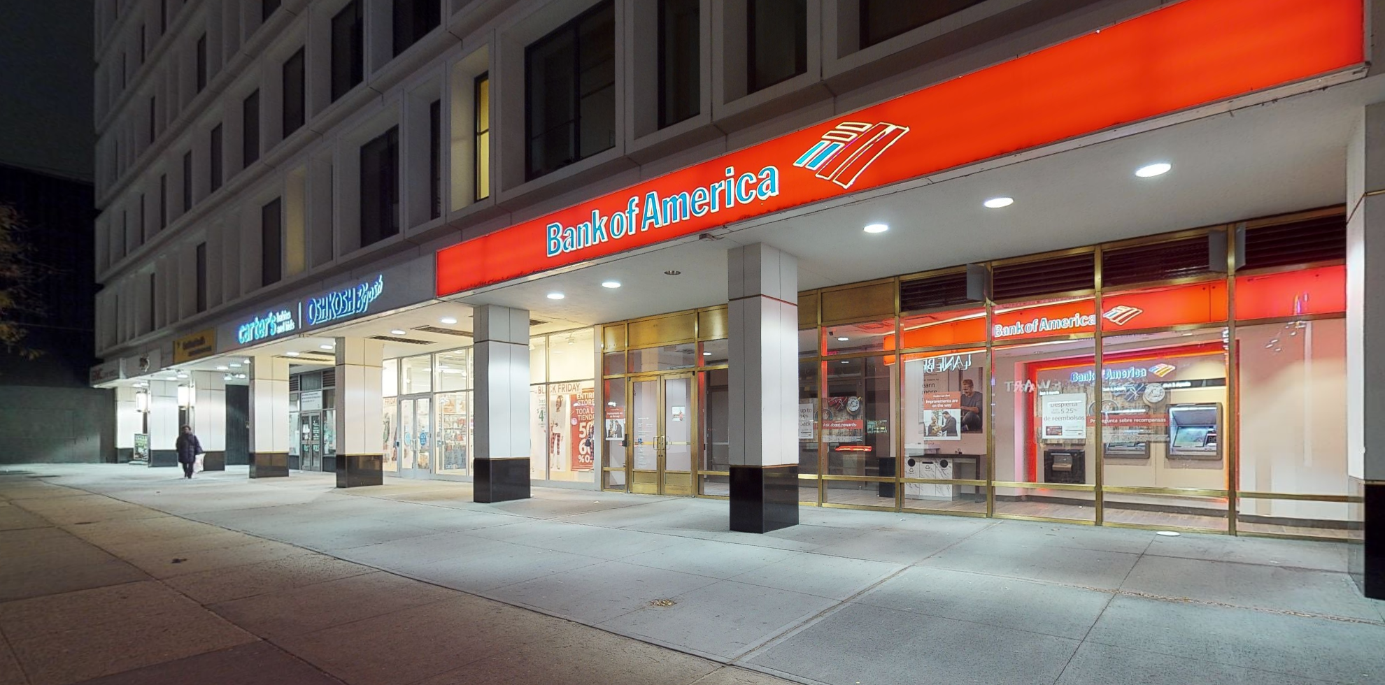 Bank of America financial center with walk-up ATM   215 W 125th St, New York, NY 10027