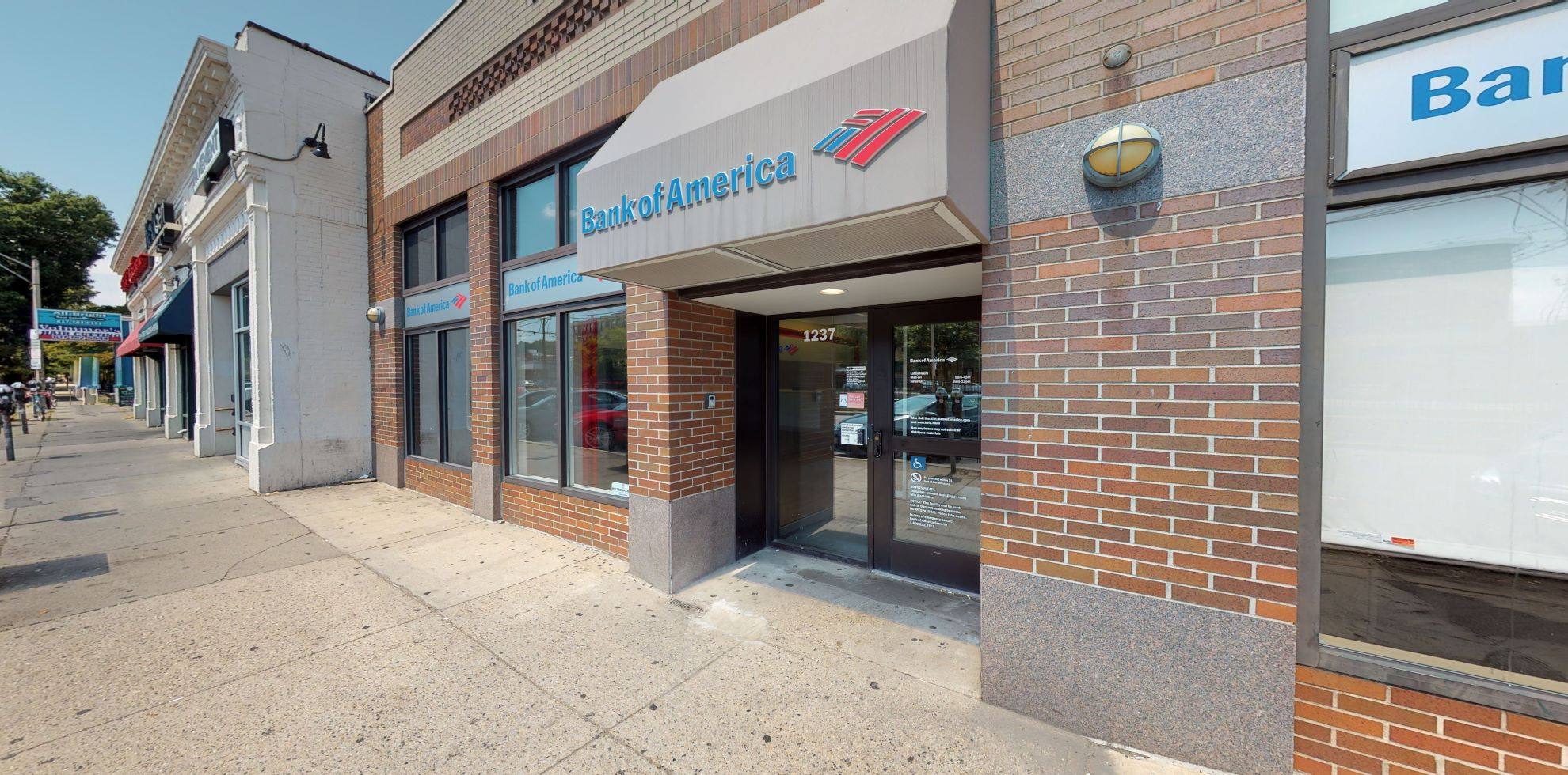 Bank of America financial center with walk-up ATM | 1237 Commonwealth Ave, Boston, MA 02134