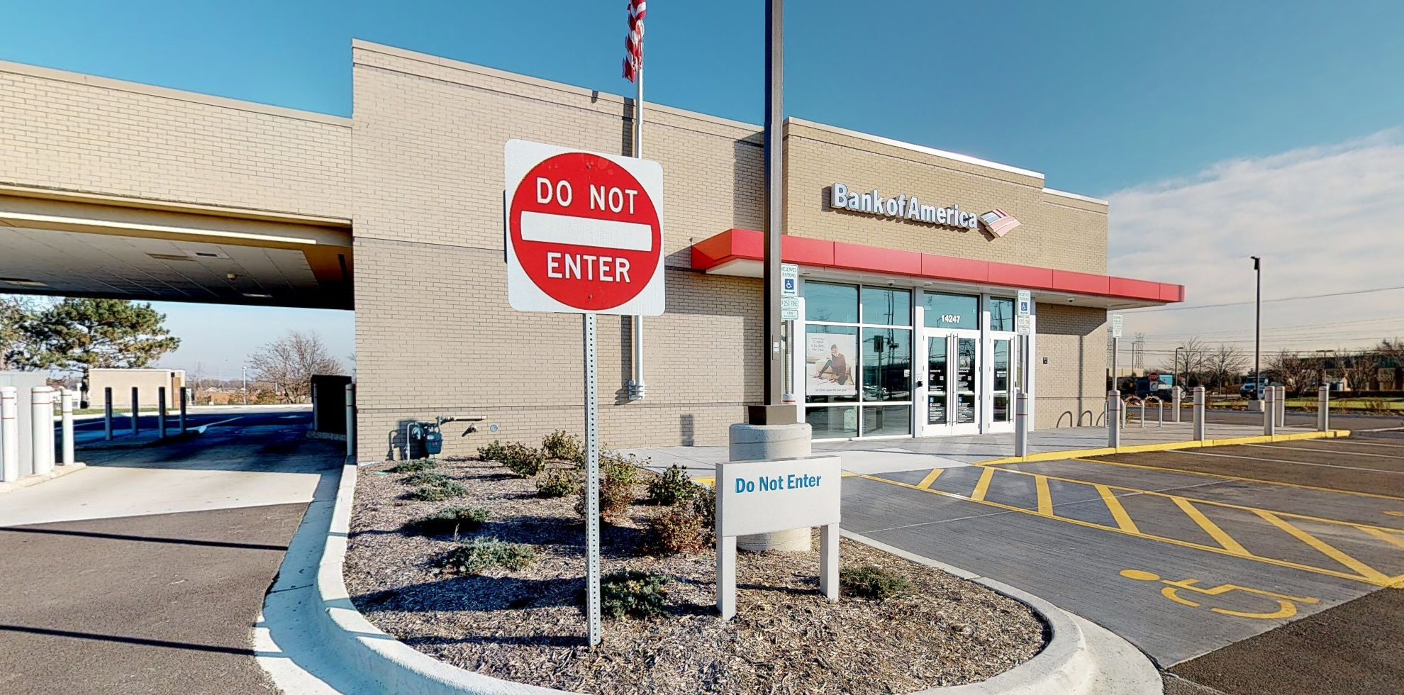 Bank of America financial center with drive-thru ATM   14247 S Bell Rd, Homer Glen, IL 60491
