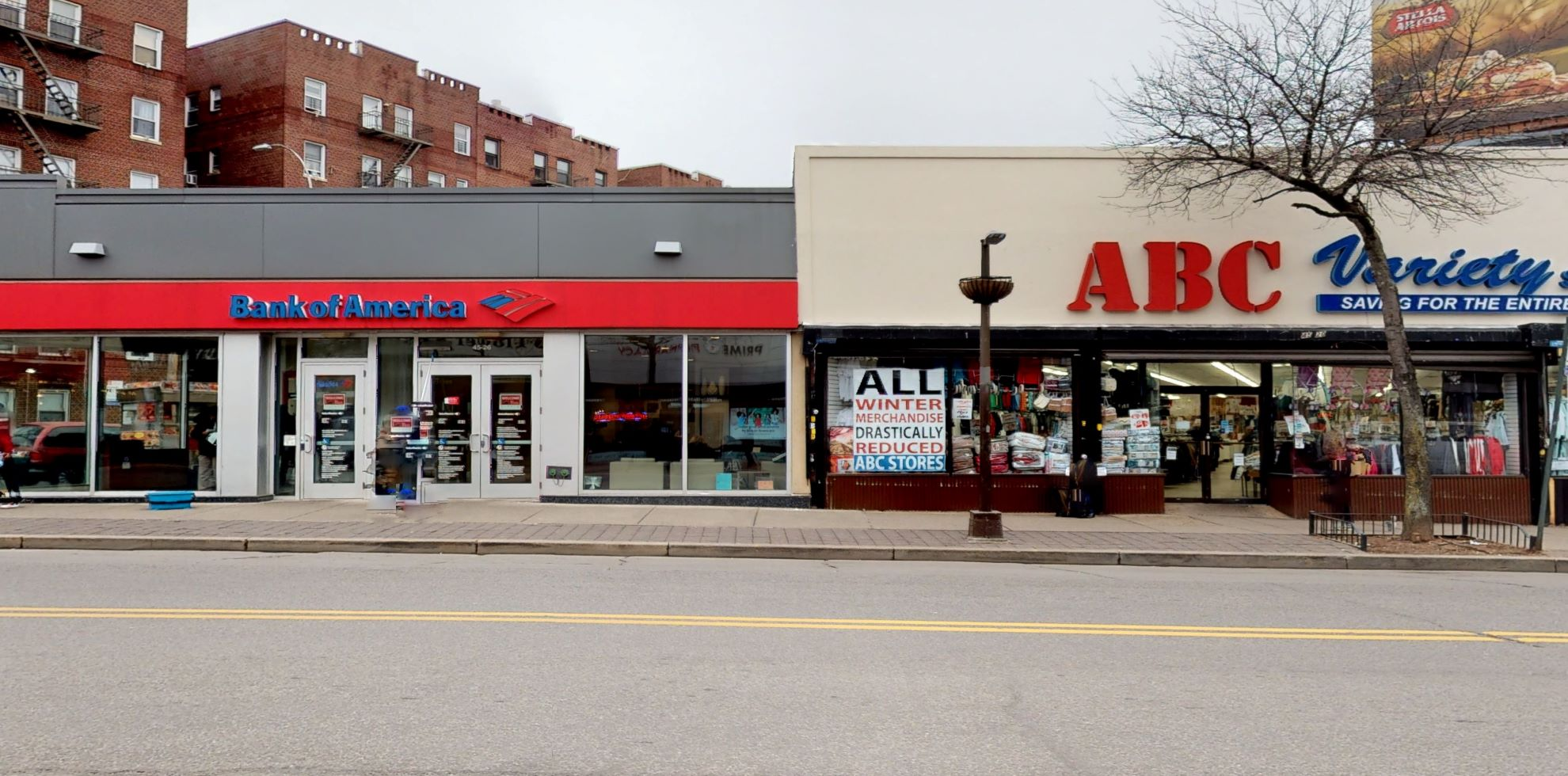 Bank of America financial center with walk-up ATM | 4526 Greenpoint Ave, Sunnyside, NY 11104