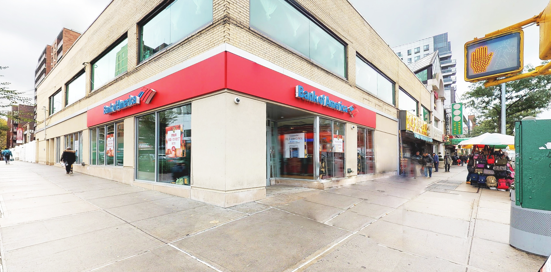 Bank of America financial center with walk-up ATM   4201 Main St, Flushing, NY 11355