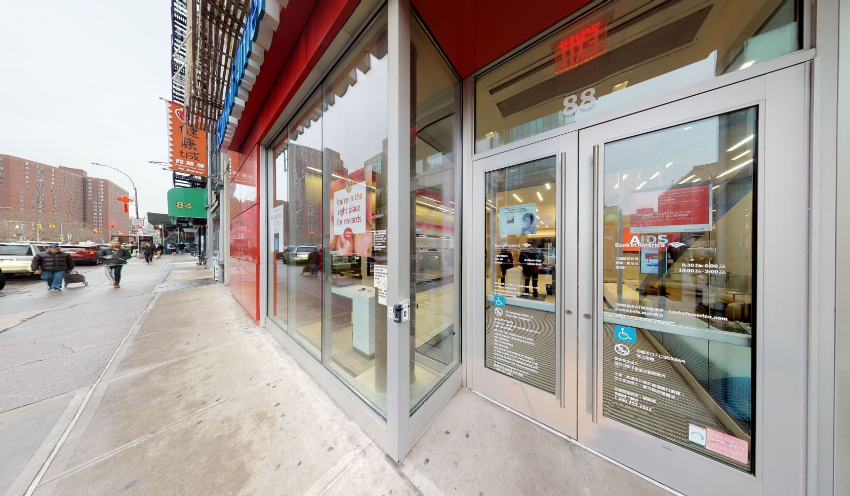 Bank of America financial center with walk-up ATM   88 Bowery, New York, NY 10013