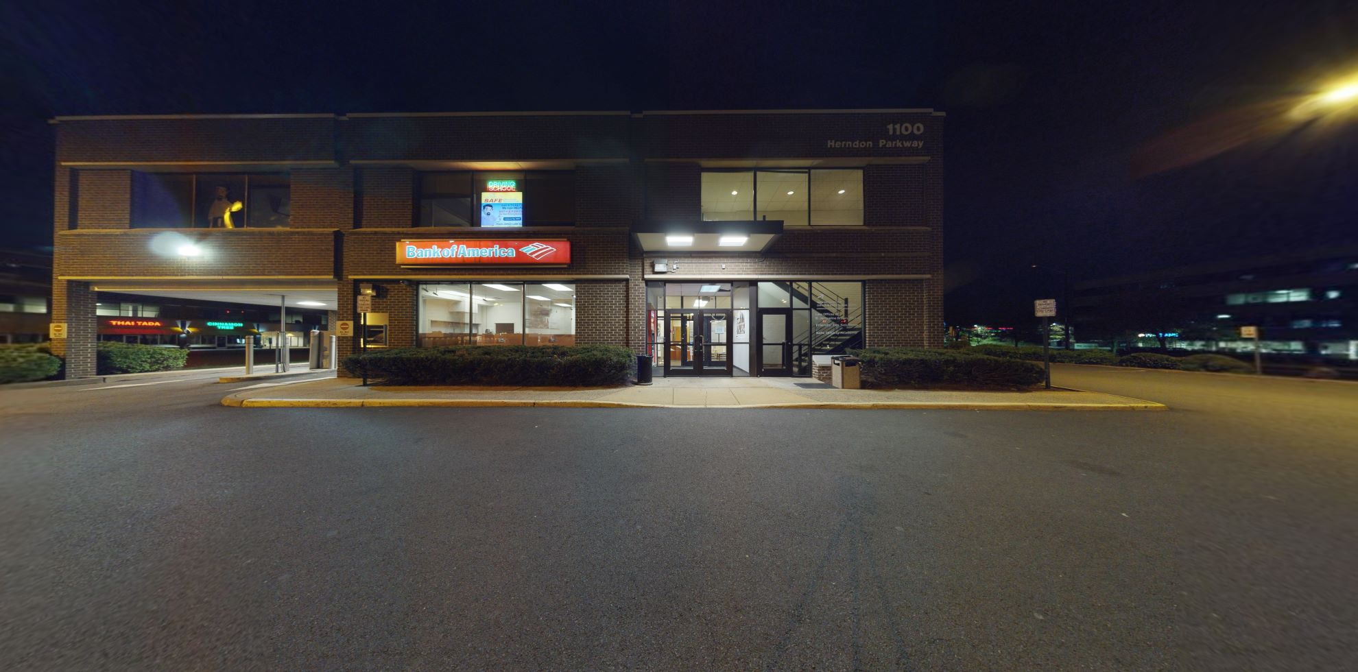 Bank of America financial center with drive-thru ATM | 1100 Herndon Pkwy, Herndon, VA 20170